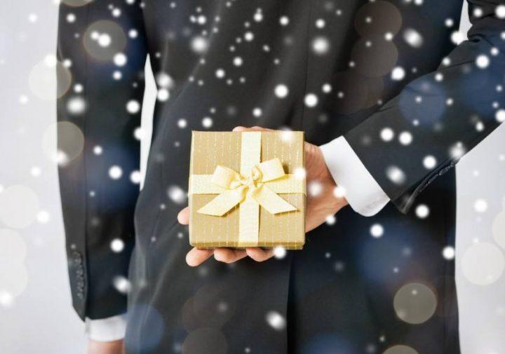 Неподіваний подарунок
