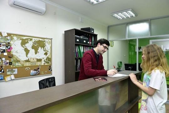 Курсы английского языка для взрослых в Украине, Киеве, Харькове